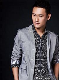 Юн Хон играет Ю Ку Хао
