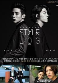 Style Log