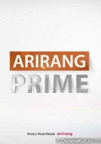 Arirang Prime