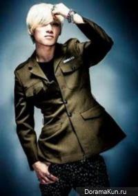 Smartphone Police - Daesung (Big Bang)