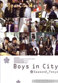 Super Junior - Boys In City in Tokyo