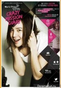 Yahoo!: Jang Geun Suk - Crazy missions