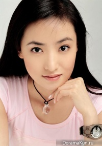 Tian Zi Tian