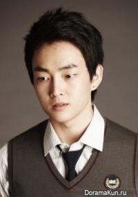Yoo Se Hyung