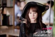 I Love Lee Tae Ri