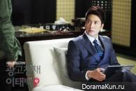 Advertising Genius Lee Tae Baek