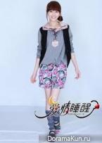 Ai Qing Shui Xing Le