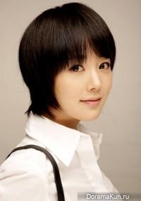 Son Yeo Eun