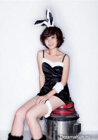 Lee Seul Ah