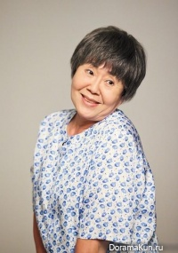 Nam Neung Mi