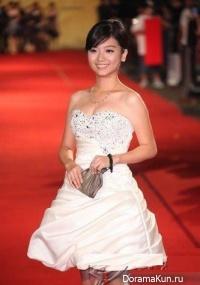 Fu Hsiao Yun