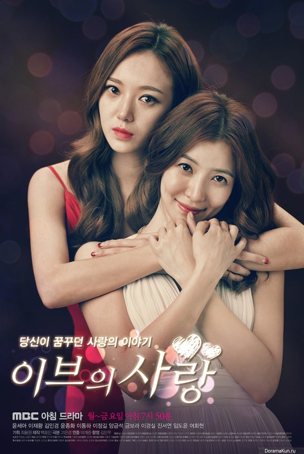 Best Korean Dramas - Top Ten List - TheTopTens