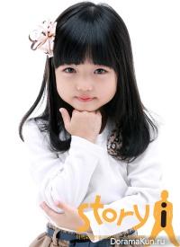 Choi Yoo Ri