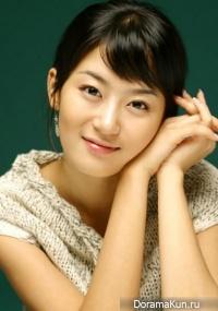Shin Ah