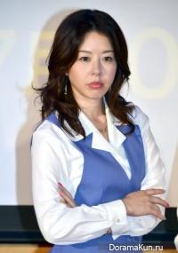 Horiuchi Keiko