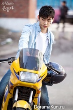 My Love Eun Dong