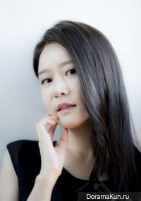Jung Ah In
