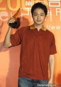 Zheng You Jie