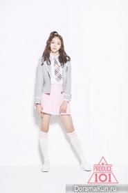 Kwon Eun Bean