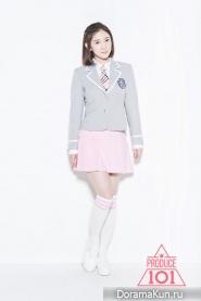 Kim Seola