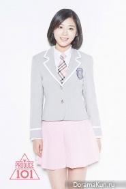 Ma Eun Jin