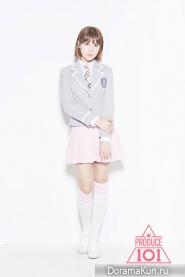 Choi Eun Bin