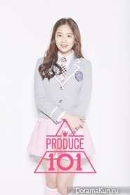 Kim Tae Ha
