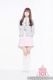 Bang Joon Hee
