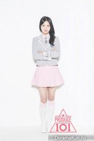 Choi Yu Bin