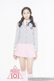 Kim Hong Eun