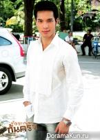 Punya Chon Kon Krua