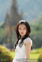Romantic Princess