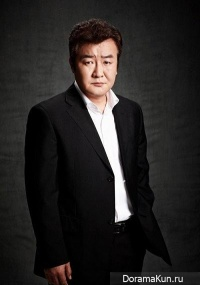 Song Jong Hak