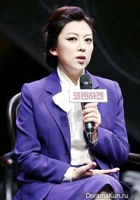 Lee Young Sook