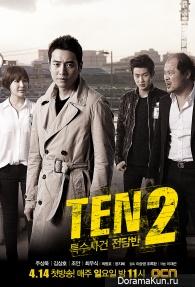Special Affairs Team TEN 2