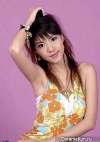 Kawaii Wong