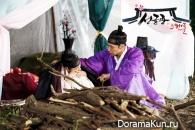 Sungkyunkwan Scandal