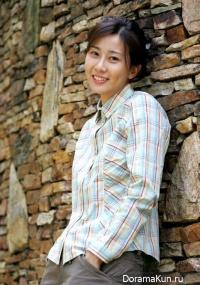 Yang Jeong A