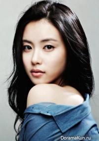 Seo Yoon Ah