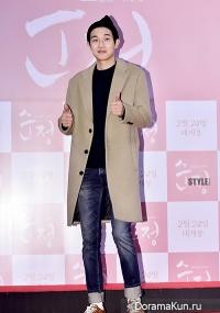 Jung Soo Kyo