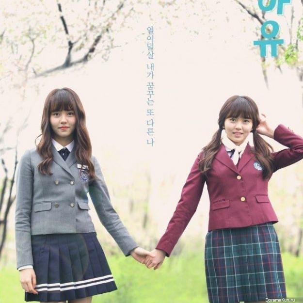 Посмотреть корейский сериал кто ты школа 2015 кастинг актеров на фильм сумерки