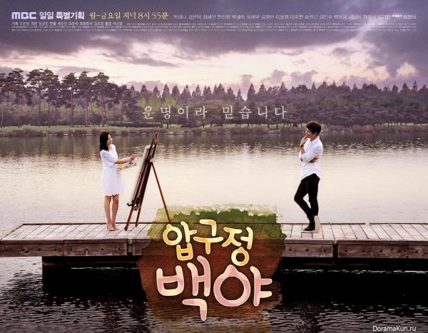 Apgujeong Midnight Sun