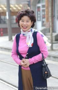Park Hye Sook