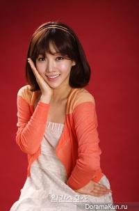 Im Soo Hyun