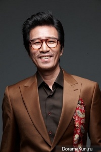 Shin Jung Geun