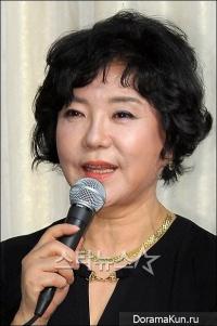 Uhm Yoo Shin