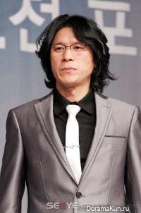 Kim Roa Ha