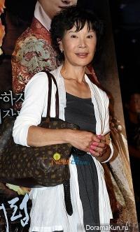 Lee Yong Nyeo