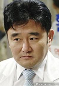 Jung Ho Geun