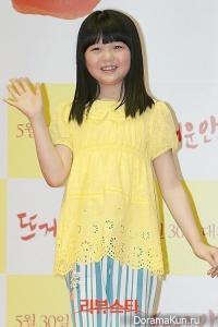 Jeon Min Seo
